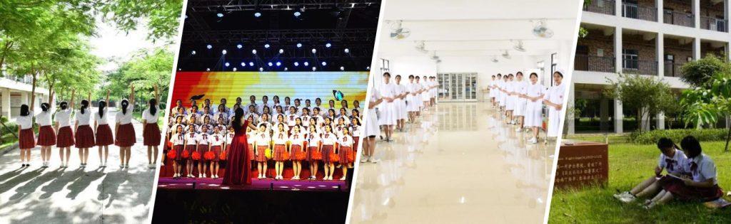 广东省湛江卫生学校学生社团